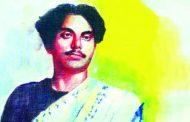 ছোটদের কবি নজরুল । আবু আফজাল মোহা. সালেহ