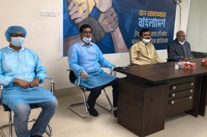 'জন আকাঙ্ক্ষার বাংলাদেশ' নতুন নামে আসবে: মনজু